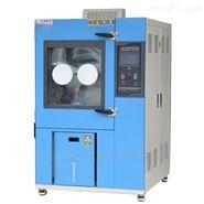 检测电子测温枪恒温恒湿实验室 环境设备