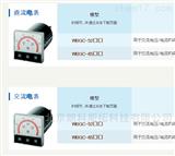 WBGC-52□□日本watanabe渡边计器 条形表继电器 电流表