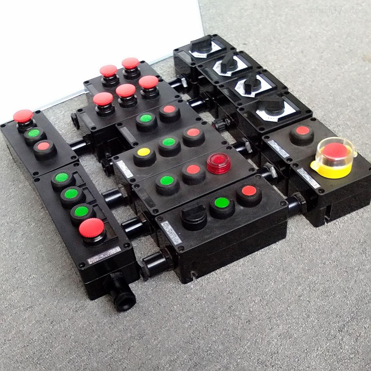 BZA8050-S-A3订制多规格防爆防腐急停按钮盒