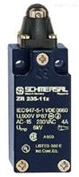 EX-ZR 235-11Z-3D德国施迈赛SCHMERSRL防爆开关