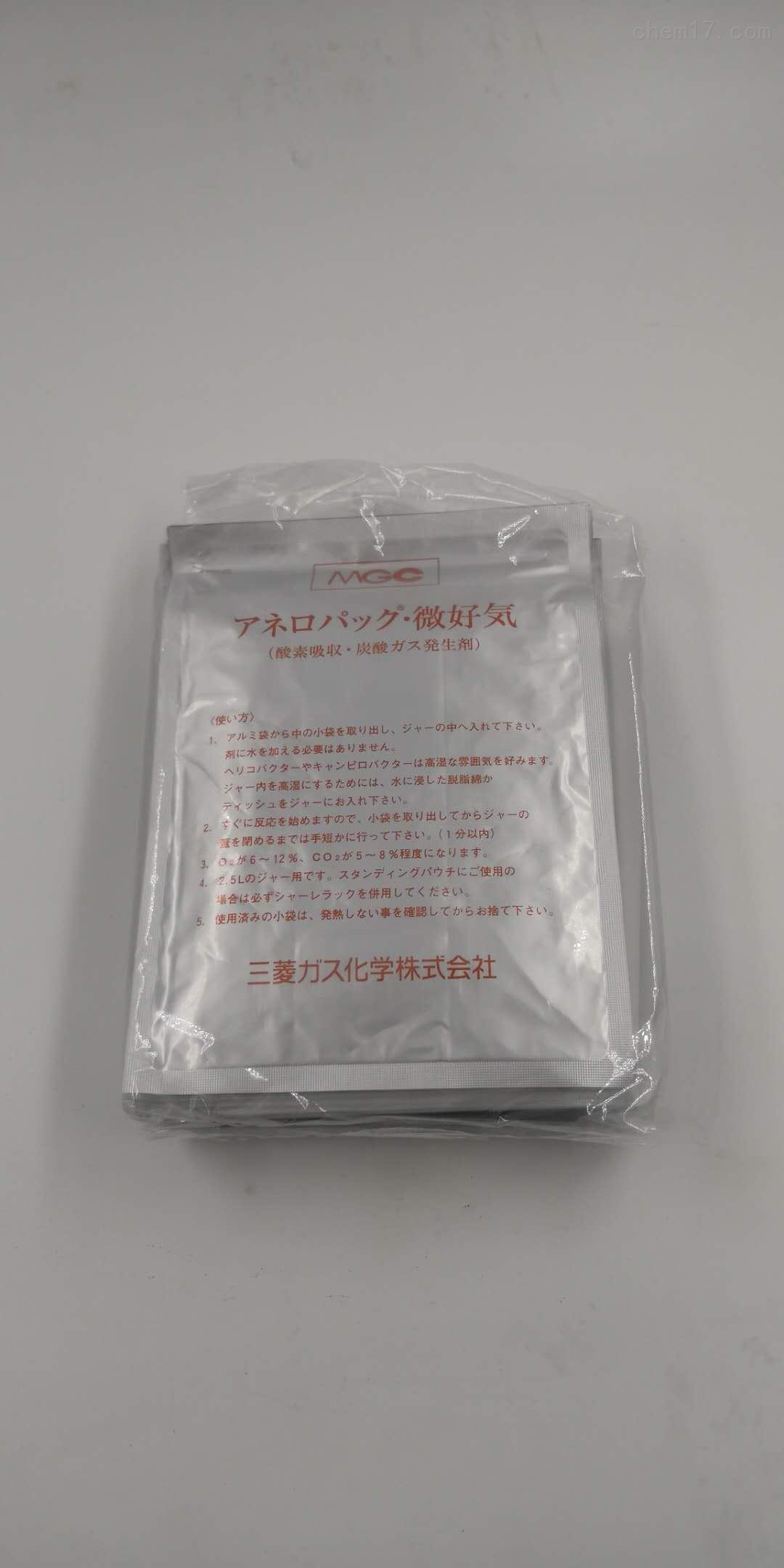 2.5L微需氧产气袋日本三菱MGC微生物厌氧