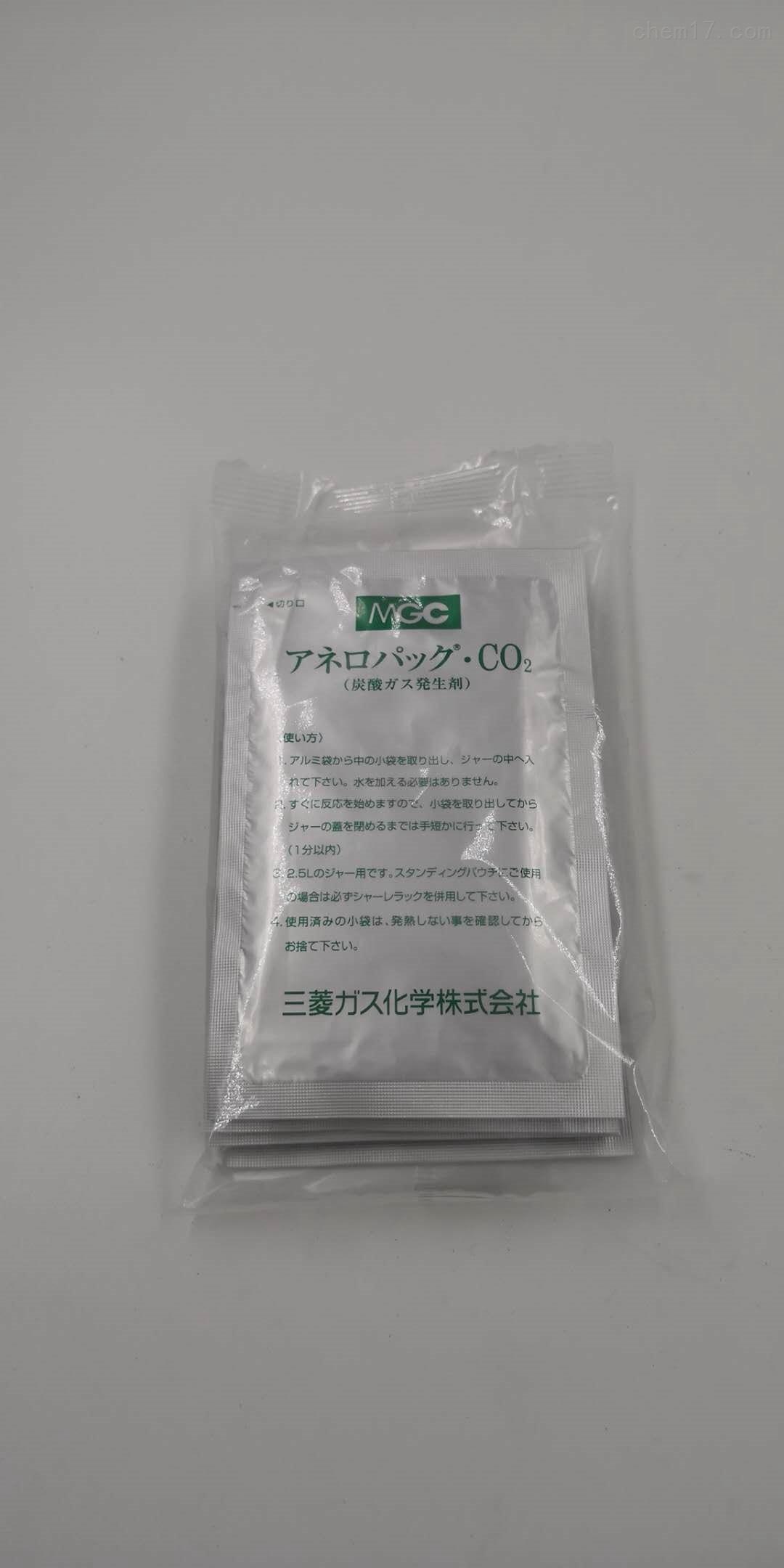 2.5L二氧化碳产气袋日本三菱微生物厌氧促销