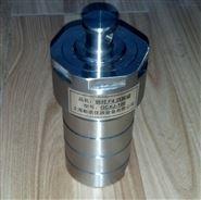 高压消解罐