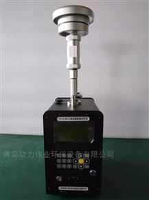 DL-6100C环境空气有机物采样仪多氯联苯采样器