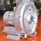 3kw增氧氣泵