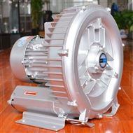 单叶轮旋涡风机