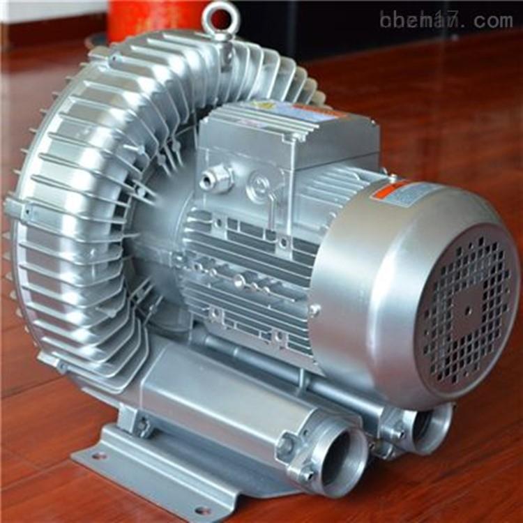 工业污水处理曝气旋涡风机