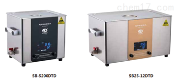 DTD超声波清洗机