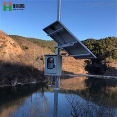 HM-SW03野外在线雷达雨量水位监测站