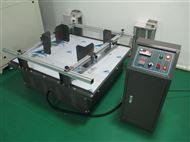 空运振动模拟试验台 汽车模拟运输振动台