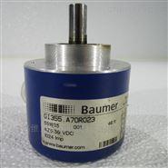 德国MAXIMATOR气动液压泵工业泵阀RGQ