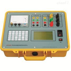 ZD9208G有源变压器容量损耗测试仪