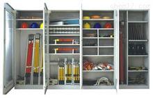 低价销售ST 智能电力工具柜Ⅱ