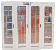 低價銷售ST配電室智能安全除濕工具柜 排風除濕工具柜價格