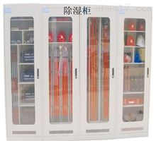 低价销售电力安全工具柜 ST-III
