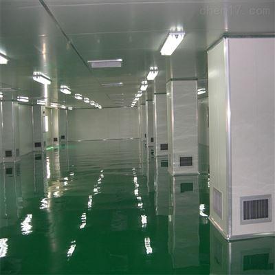 QX十万级无尘车间空调工业制冷青金品牌