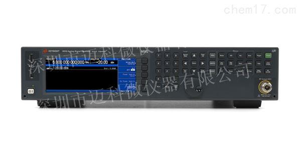 安捷伦N5181B维修信号发生器Keysight租赁