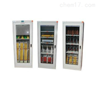 ST電力安全智能柜