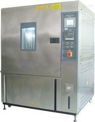 ZT-CTH-1000X氙弧灯光照耐候试验箱