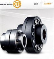 进口德国KTR联轴器 ,价格优势KTR制动器