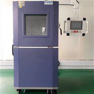 AP-SCIEC60529的沙塵試驗箱