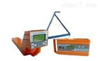 SUTE-2000L路灯电缆故障测试仪(检测仪)
