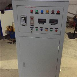 YK8102-50KVA全自动试验变压器控制柜