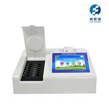 LD-NC16蔬菜农药残留速测仪