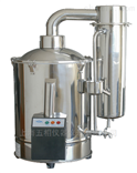 DZ20Z不锈钢电热蒸馏水器