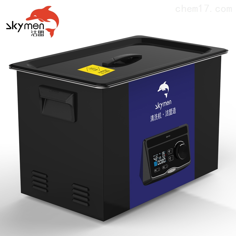 洁盟实验室超声波清洗机JM-20D-40单频