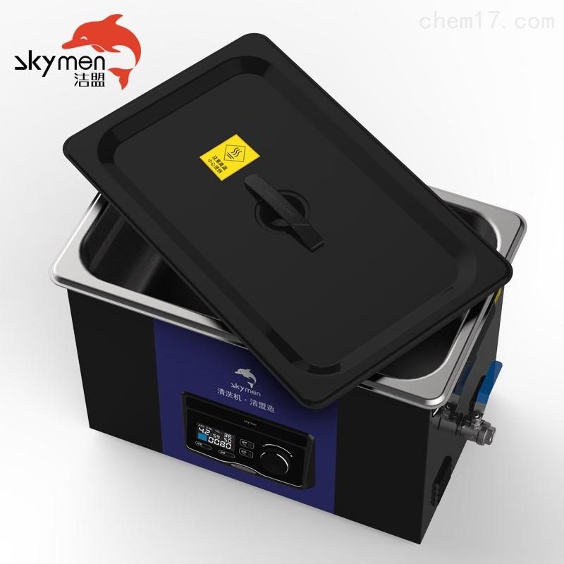 JM-16D-40-洁盟超声波清洗机JM-16D-40单频功率可调