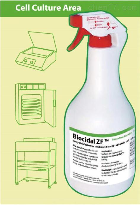 德国WAK Biocidal ZF消毒液厂家现货促销