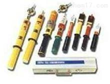 GD定做加工验电器,低价优质验电器,验电器价格厂家