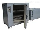 CX-GF系列弹簧热处理烘箱