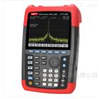 UTS1030 3GHZ手持式頻譜分析儀 優利德
