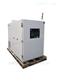 塔兰特GDW-800B高低温试验箱