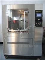 BL-1000塔蘭特擺管淋雨試驗箱