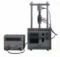 JH-Ⅳ-4粉状电阻率测试仪