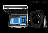 便携式污泥浓度计水质悬浮物测定仪