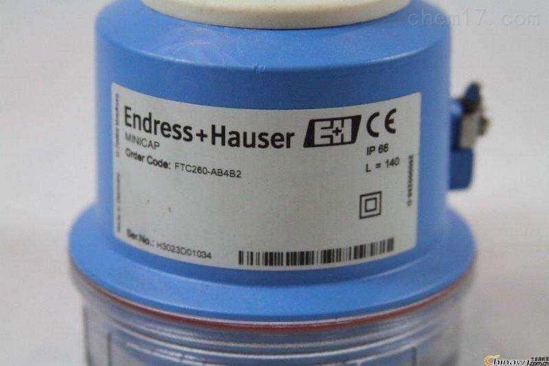 E+H温度变送器代理