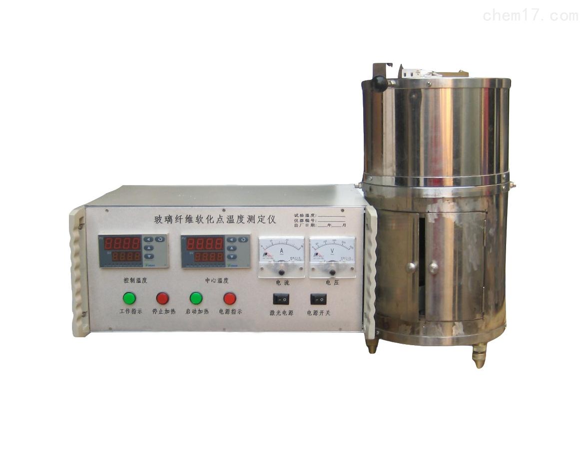 JH-Ⅳ-7玻璃软点测定仪