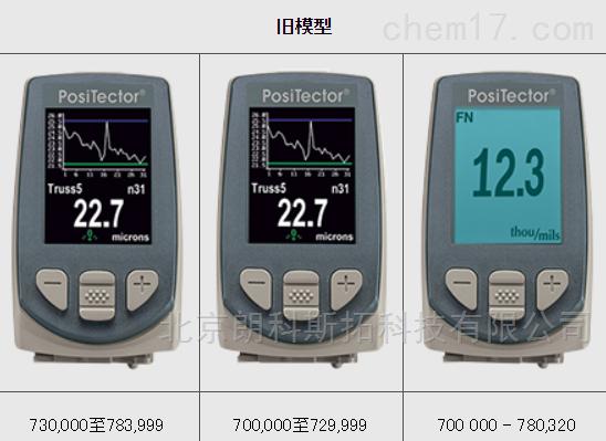日本COTEC可泰TQC多功能双模薄膜厚度计