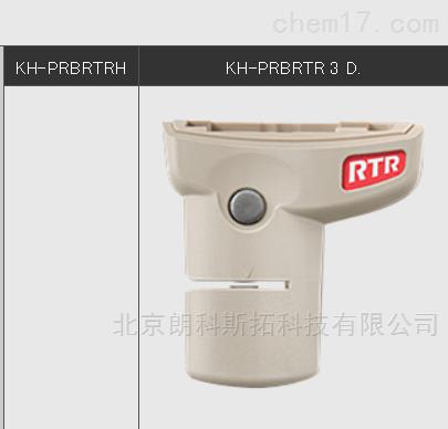日本COTEC可泰露水凝结标准传感器KH-PRBDPM