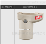 KH-PRBDPMS/KH-PRBDPM日本COTEC可泰露水凝结标准传感器KH-PRBDPM