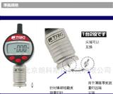 RNG / CTG 2000/KT-SP 1560日本COTEC可泰TQC粗糙度和干膜测量仪