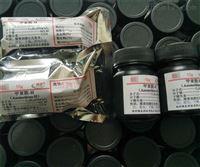 GN甲亚胺-H