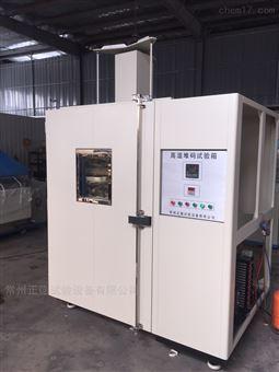 低温冷冻处理箱