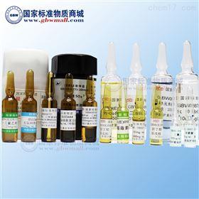 氨基酸类纯度标准物质