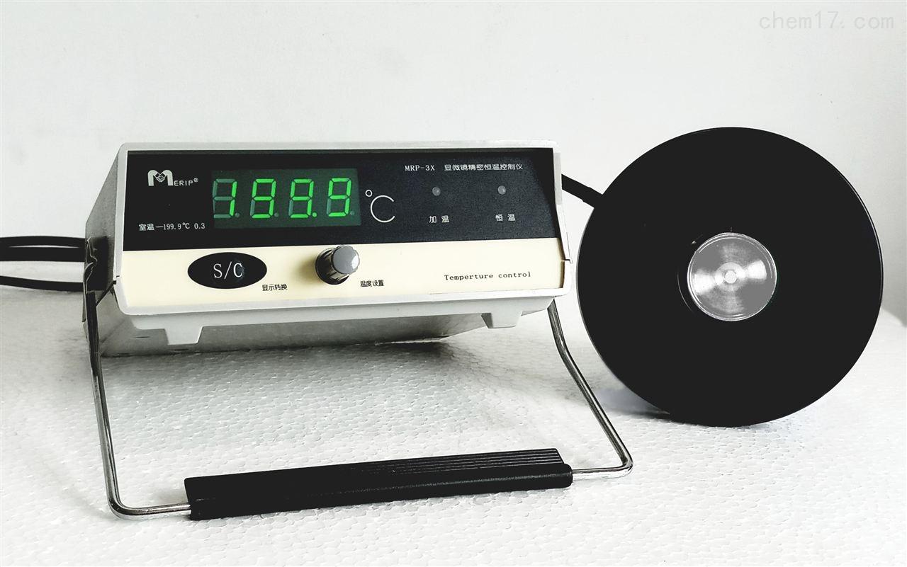 显微镜高温热台 (室温-199.9度)