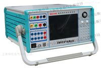 SHHZ1003多功能继电保护校验仪